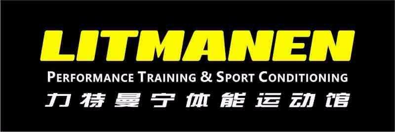 深圳市力特曼宁健身康体有限公司科兴分公司