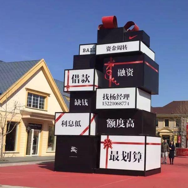 杨诗龙 最新采购和商业信息