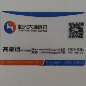 高康翔 最新采购和商业信息