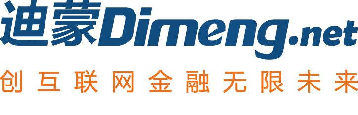 深圳市迪蒙网络科技有限公司