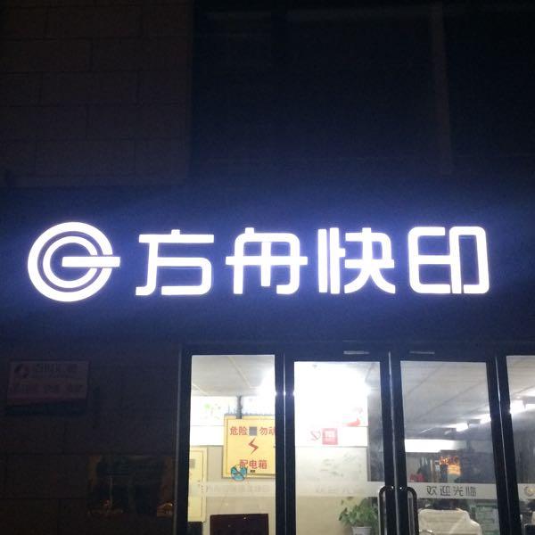 陈新喜 最新采购和商业信息