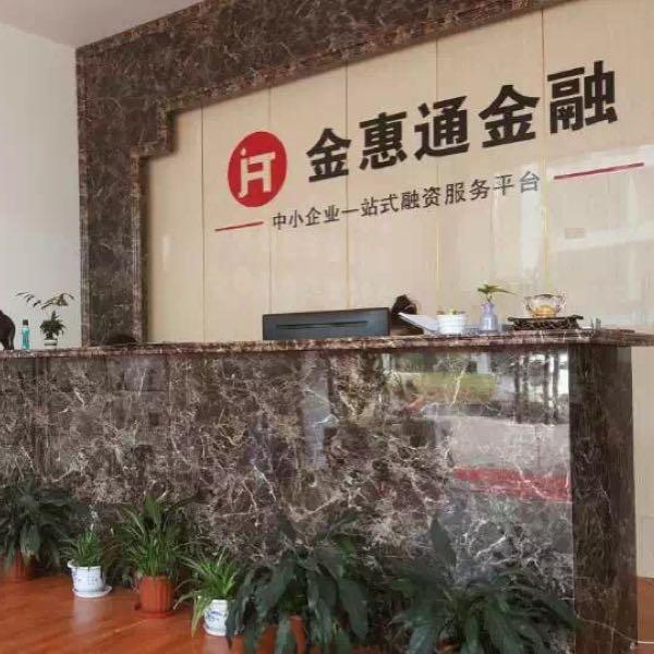 潘海香 最新采购和商业信息