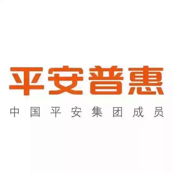 陈志 最新采购和商业信息