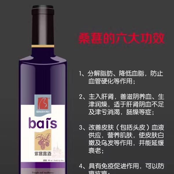 来自谢中林发布的公司动态信息:好消息公司新品上市........... - 漳州市白石酿酒有限公司