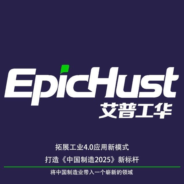珠海艾普工华智能科技有限公司
