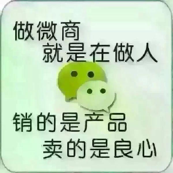 来自刘运真发布的供应信息:... - 河北省安国市妙易亨商贸有限公司