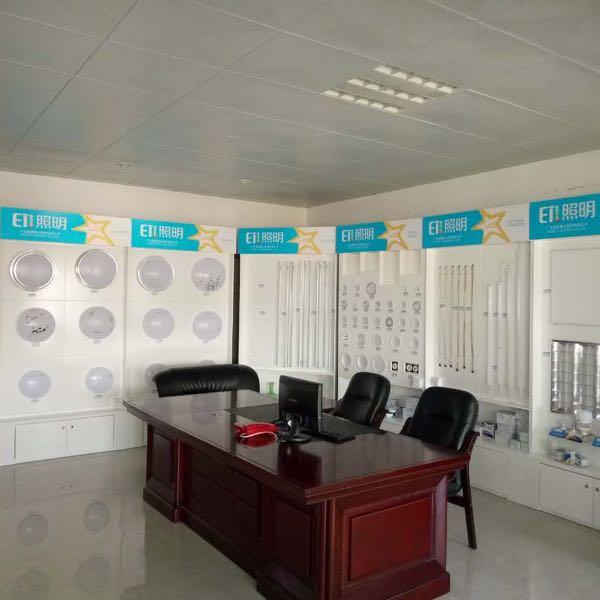 林和华 最新采购和商业信息