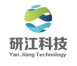深圳研江智能科技有限公司 最新采购和商业信息