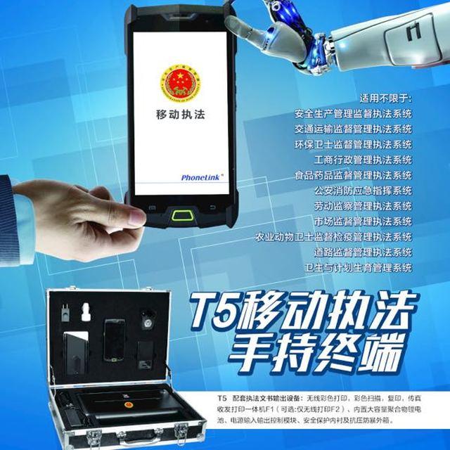 范文峰 最新采购和商业信息