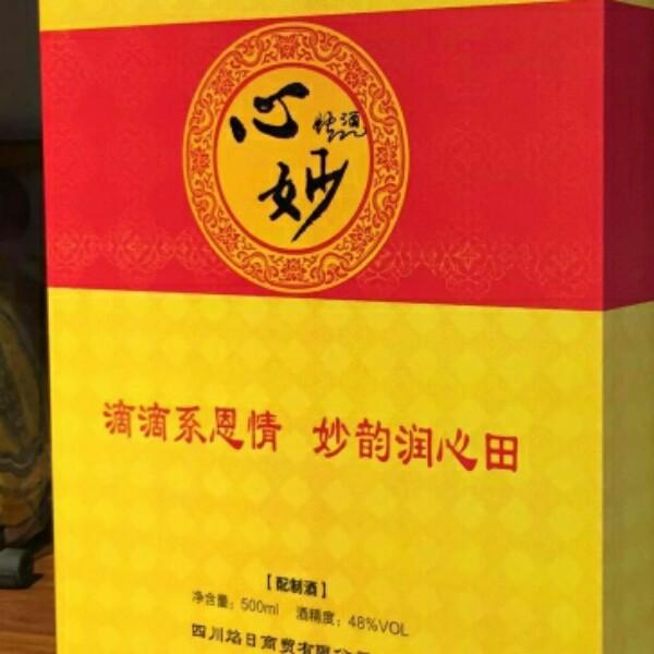王菠 最新采购和商业信息