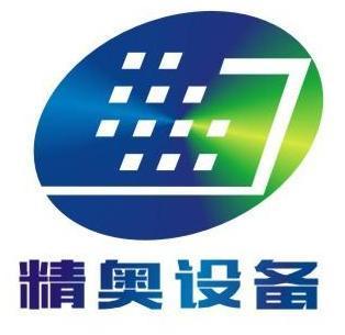 广州精奥新能源设备有限公司 最新采购和商业信息
