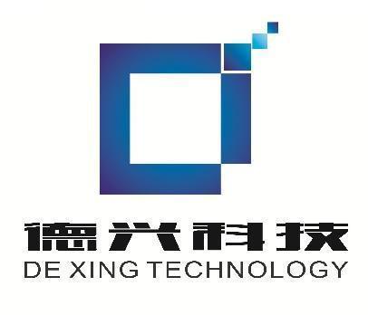 无锡德兴塑料科技有限公司