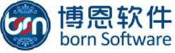 重庆市博恩软件有限公司