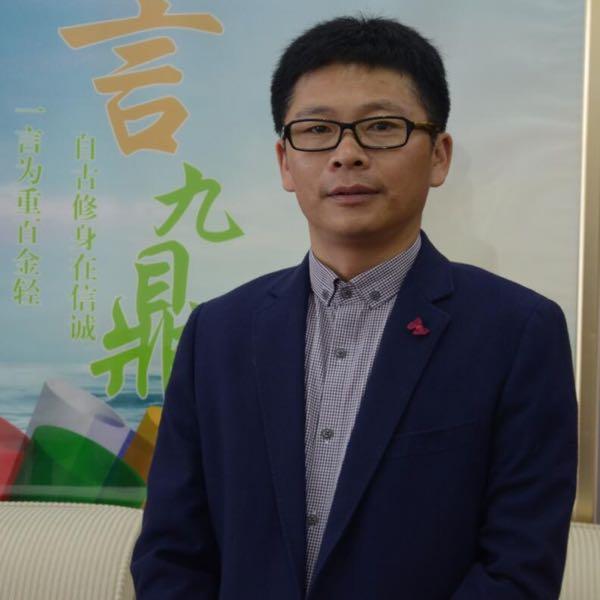 汪胜 最新采购和商业信息