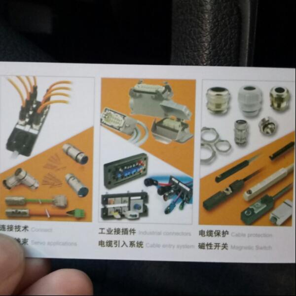 来自张**发布的供应信息:重载连接器,M8,M12传感连接器,中央... - 昆山西威联电气系统有限公司