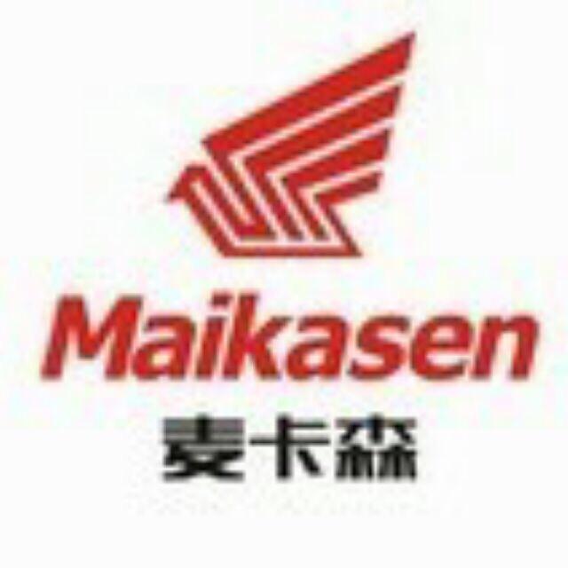 乐清凯森电器科技有限公司 最新采购和商业信息