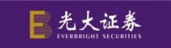 光大证券股份有限公司汉中东大街证券营业部 最新采购和商业信息