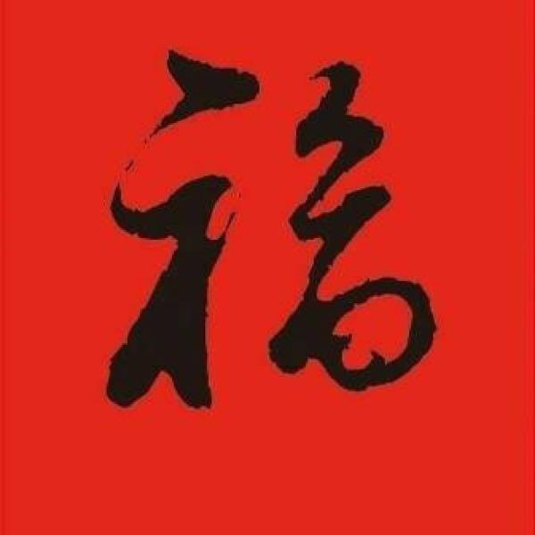 来自隋志刚发布的商务合作信息:巴西牛肉批发 需求长期合作客户... - 科尔沁(北京)进出口有限公司