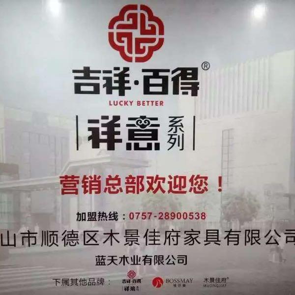 刘学海 最新采购和商业信息