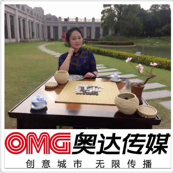杨菲 最新采购和商业信息
