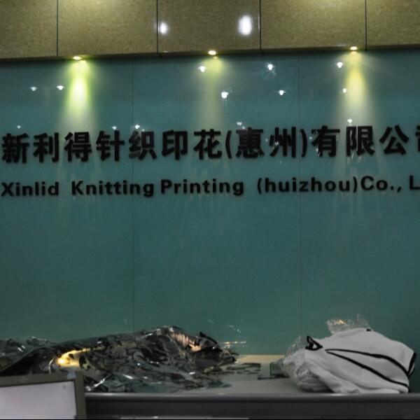刘年富 最新采购和商业信息