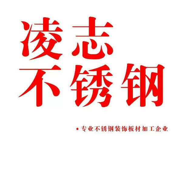 郭长青 最新采购和商业信息
