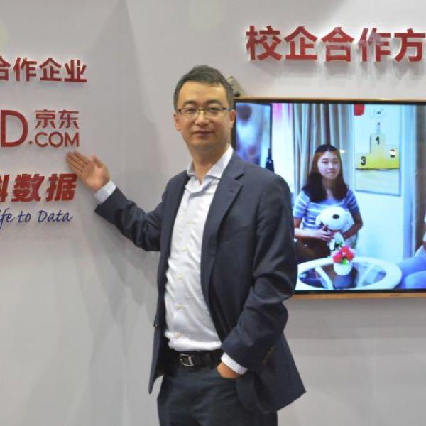 刘永家 最新采购和商业信息
