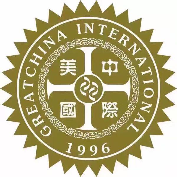 王Wang寅Michael 最新采购和商业信息