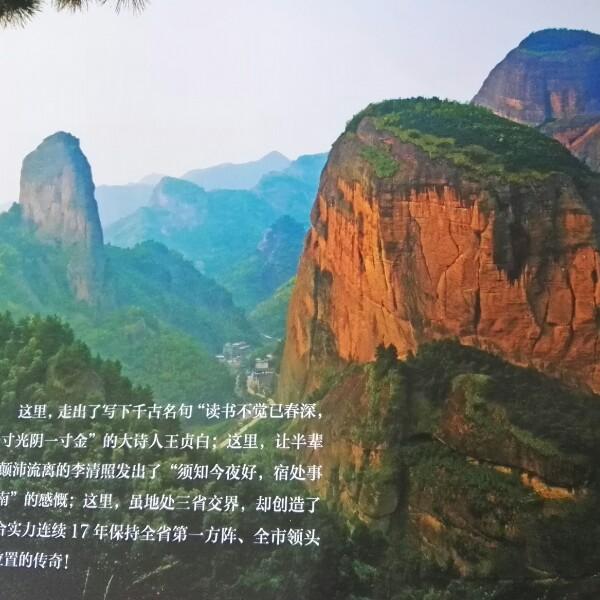 来自李林发布的招聘信息:业务员... - 杭州赢在广告策划影视传媒有限公司