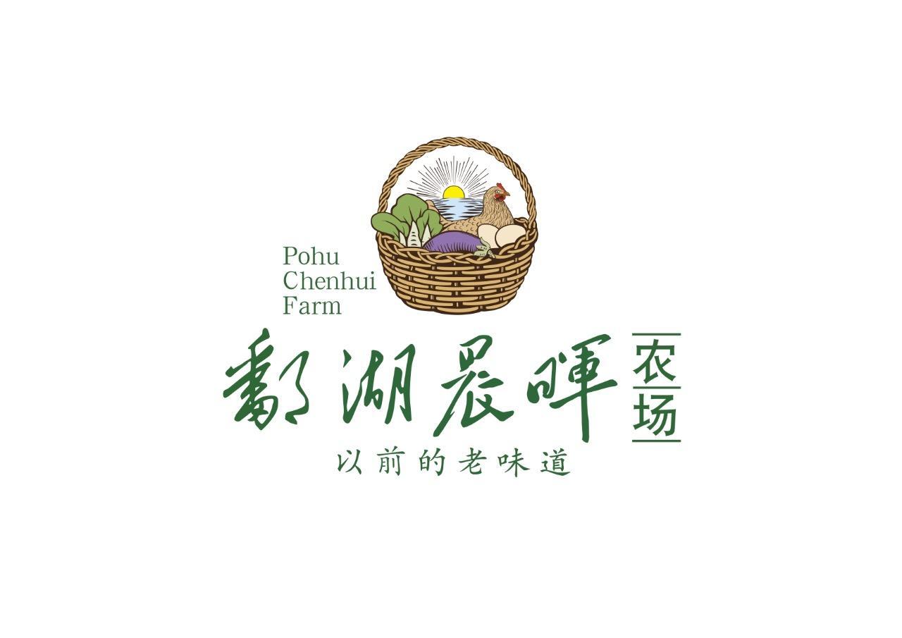 九江市晨晖农业发展有限公司 最新采购和商业信息