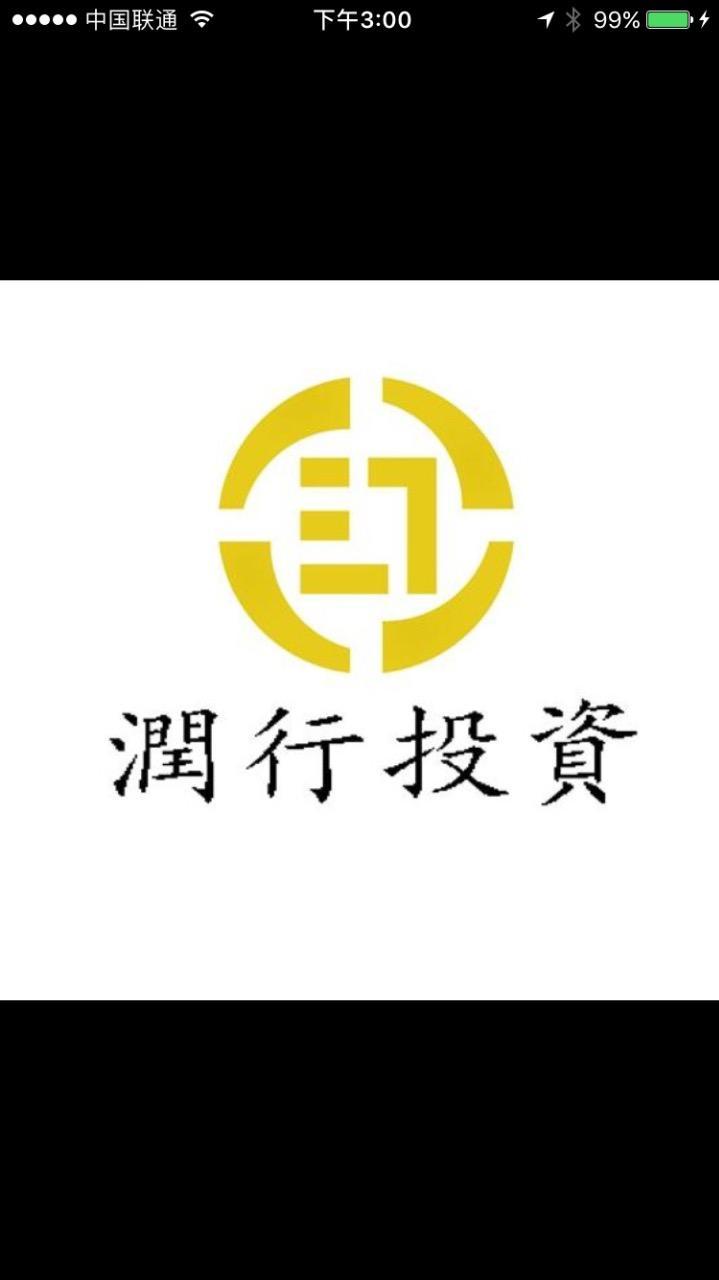 广东润行投资管理有限公司 最新采购和商业信息