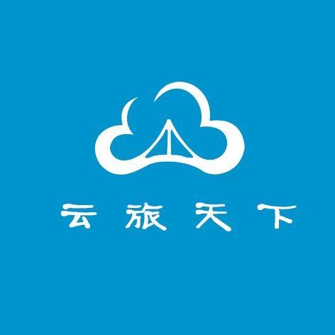 运城市云旅天下旅游管理有限公司 最新采购和商业信息