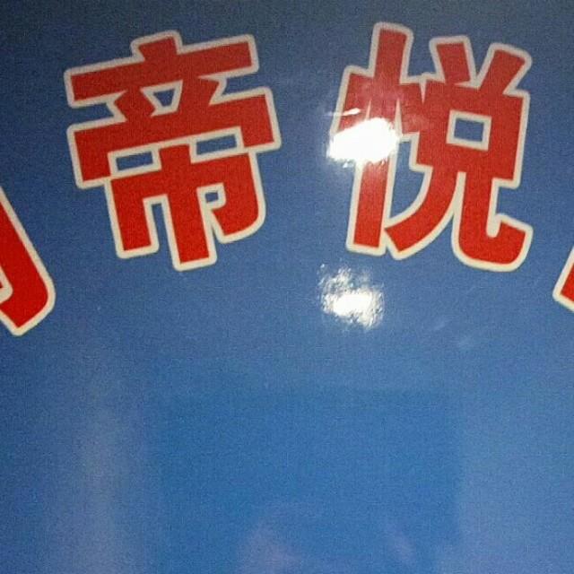 杨毅 最新采购和商业信息