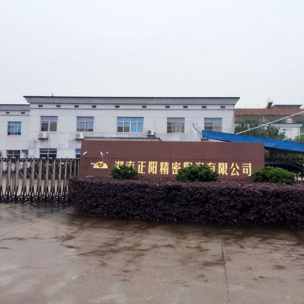 王清林 最新采购和商业信息