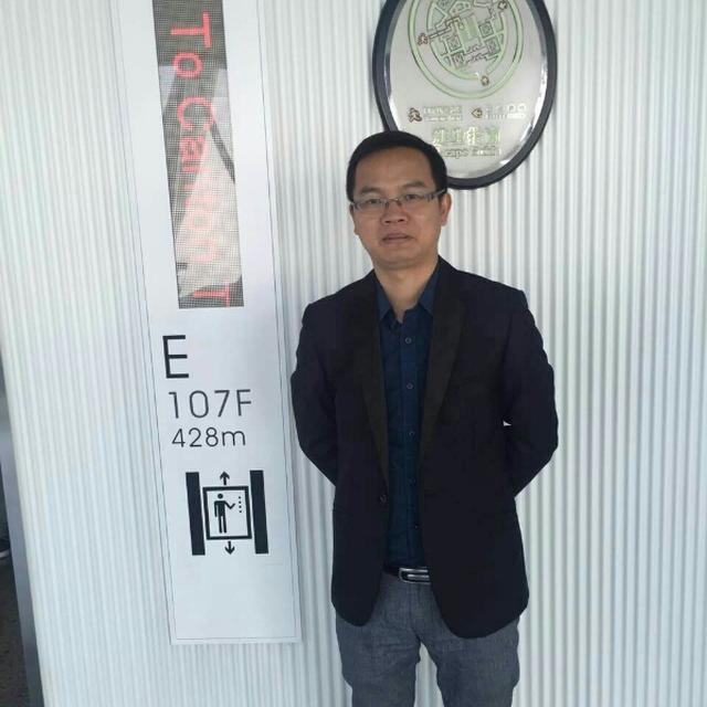 王建华 最新采购和商业信息