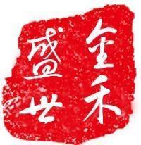 深圳市金禾盛世实业投资有限公司 最新采购和商业信息