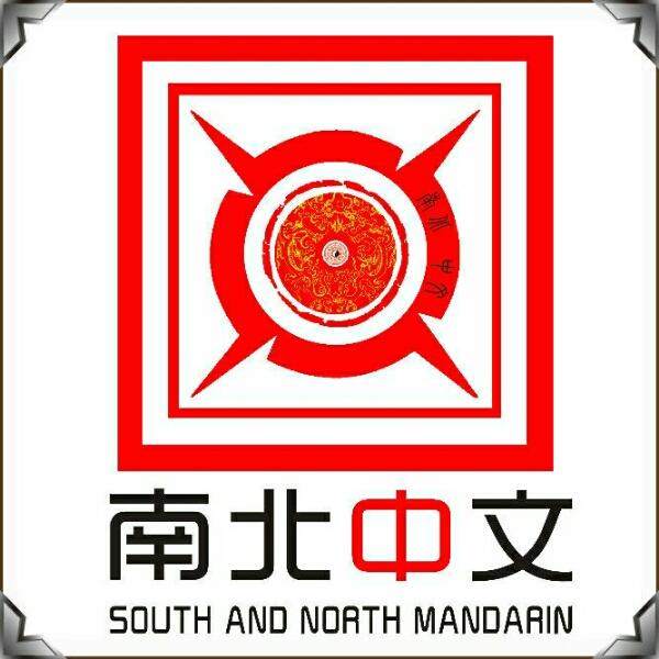 武秀强 Frank Wu 最新采购和商业信息