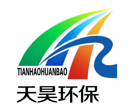 兰州天昊环保工程有限公司 最新采购和商业信息