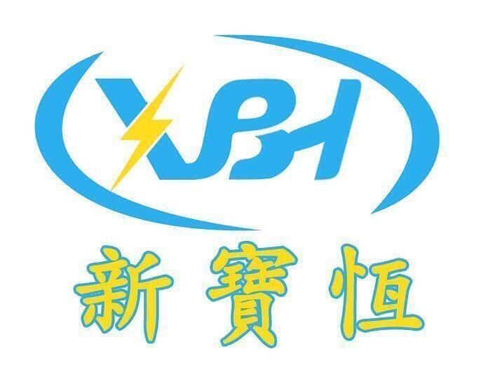 深圳市新宝恒机电设备有限公司 最新采购和商业信息