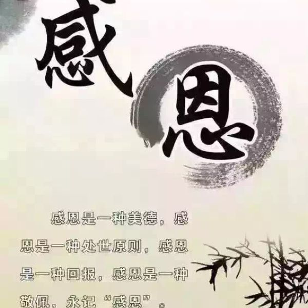 来自周记锋发布的供应信息:... - 广东佛山顺德鸿福莱新材料有限公司