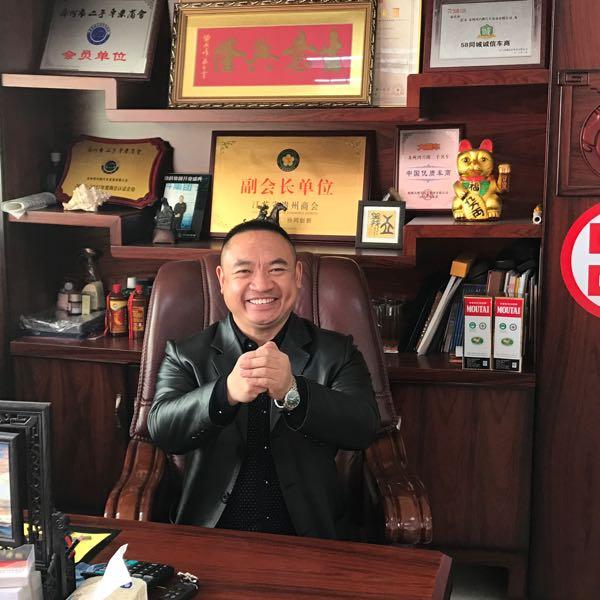 王义 最新采购和商业信息