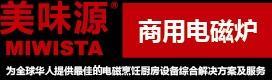 广东美味源电器有限公司 最新采购和商业信息