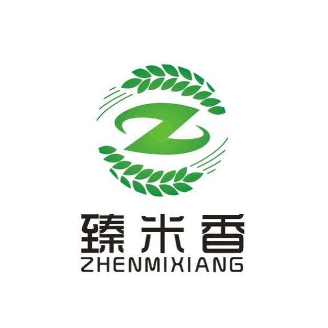 刘海泉 最新采购和商业信息