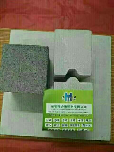 深圳市合盈建材有限公司 最新采购和商业信息