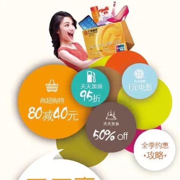 刘瑶君 最新采购和商业信息