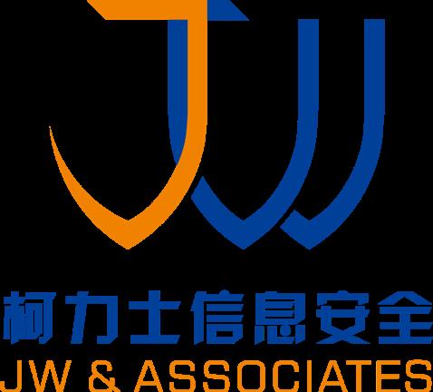上海柯力士信息安全技术有限公司 最新采购和商业信息