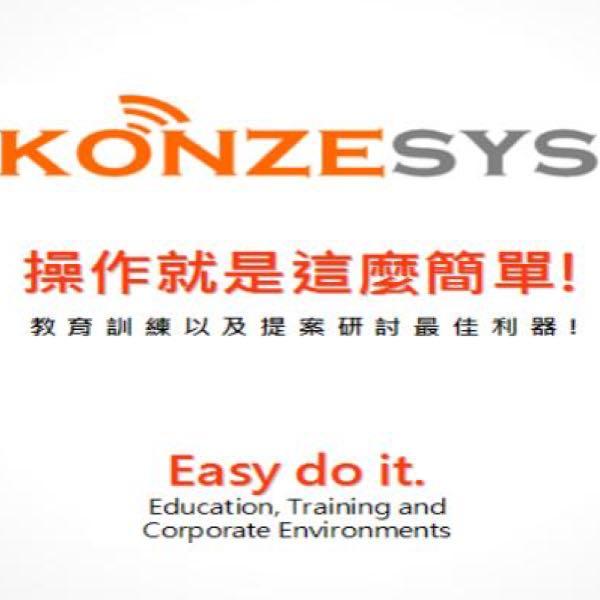 来自朱勐衎发布的商务合作信息:朱勐衎的电子名片,请惠存 - 广州控智电子科技有限公司