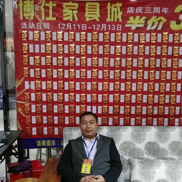 陈文龙 最新采购和商业信息