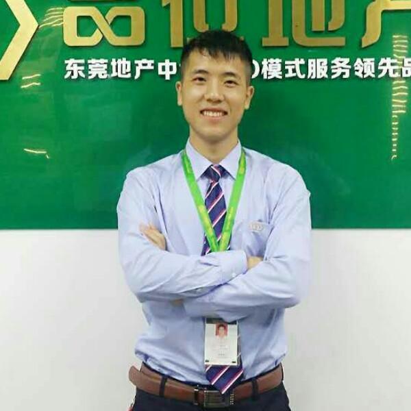 蔡华文 最新采购和商业信息
