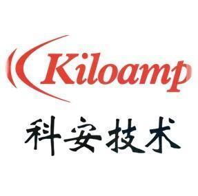 深圳市科安技术有限公司 最新采购和商业信息